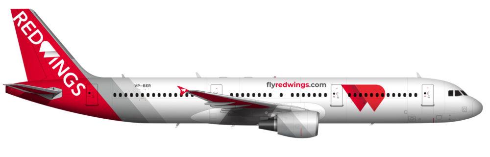 Авиакомпания Ред Вингс авиабилеты официальный сайт