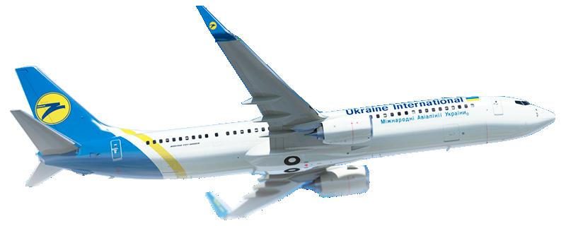 Авиакомпания МАУ авиабилеты официальный сайт