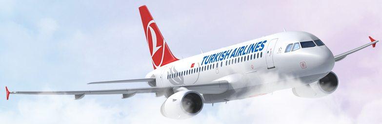 Турецкие Авиалинии авиабилеты официальный сайт