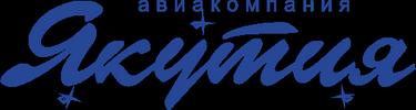 Авиакомпания Якутия билеты на чартер официальный сайт