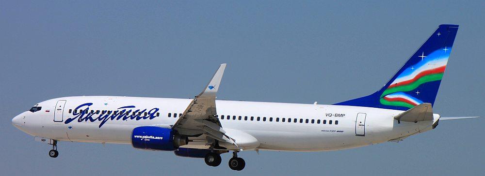 Авиакомпания Yakutia Airlines авиабилеты официальный сайт