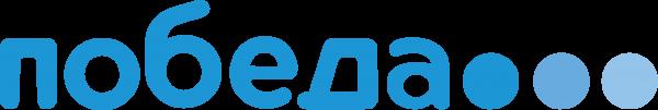 Авиакомпания Победа билеты на лоукостер официальный сайт авиабилеты